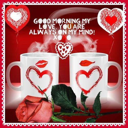 Творческое доброе утро любовная открытка