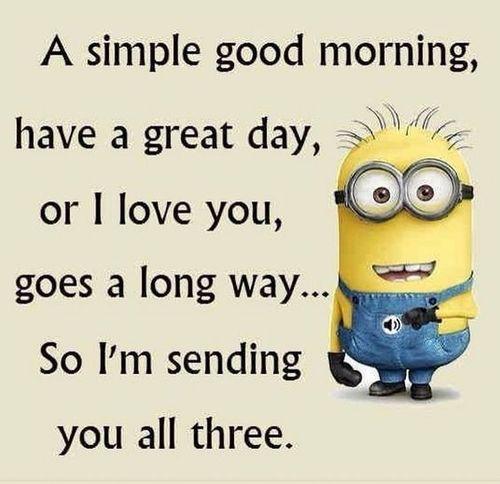 Приятное доброе утро