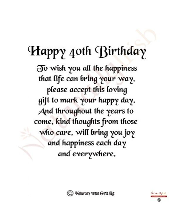 Interesting Happy Birthday 40 Quotes