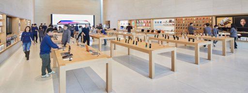apple store seoul