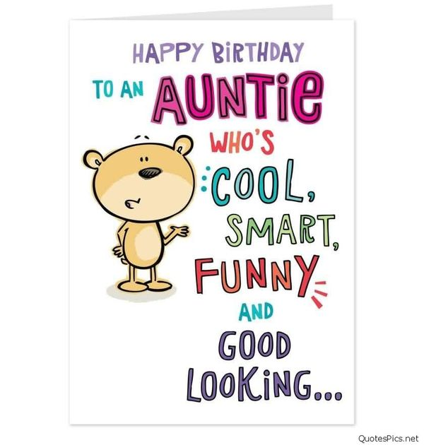 Cool E Card Birthday Wishes For Aunt