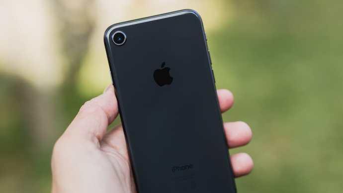 iphone 7 rear