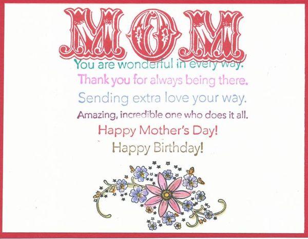 Happy Birthday Mom Quotes 4