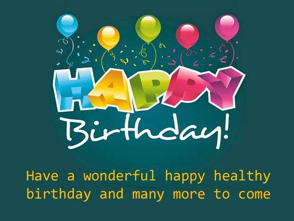 Вдохновляющее сообщение на день рождения Дебютантке 18 лет