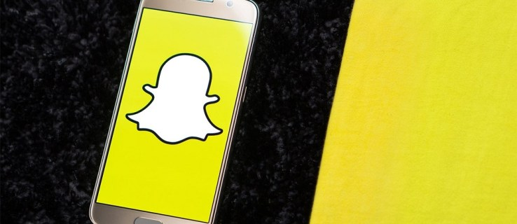 Snapchat night mode