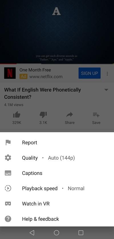Enter Video Mobile App
