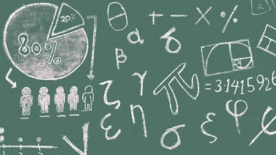 Greek Language