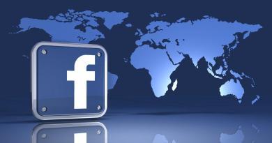 facebook-tech-justcie