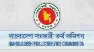 ৪০তম-বিসিএস-প্রিলি-রেজাল্ট-www.bpsc_.gov_.bd-এসএমএস-ও-ওয়েবসাইট-এর-মাধ্যমে