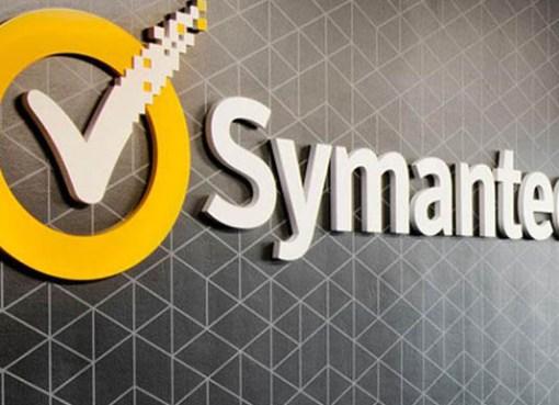 Symantec Backup Exec 2014 Kurulum