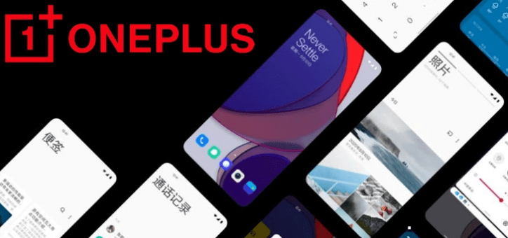 OnePlus' design for Android 11 copies Samsung's One UI?