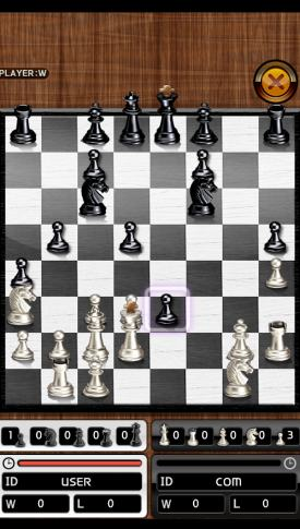 king of chess - best chess games for android