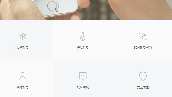 Wechat微信帳號被盜用,自助解封來解除ID登入限制~困難重重。   Techmarks劃重點