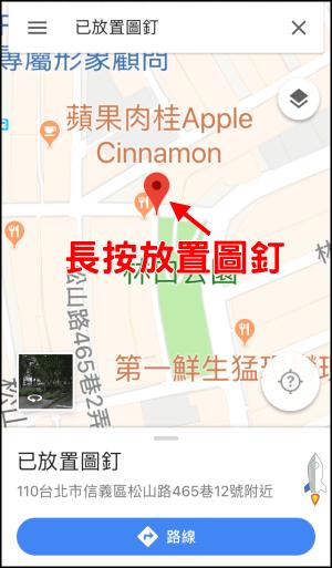 利用Google Map地圖,查詢某地點的經緯度座標-電腦版&手機版教學。 | Techmarks劃重點