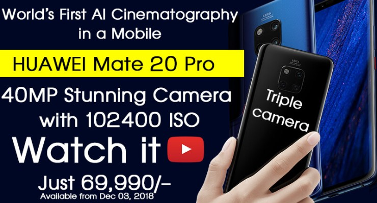 huawei mate 20 pro price in india