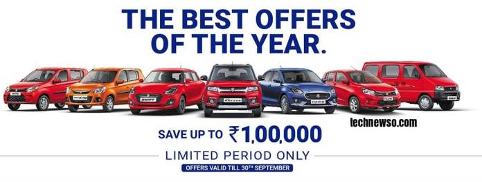 Maruti Suzuki Offers Upto Rs 1.05 Lakh Discount on Cars
