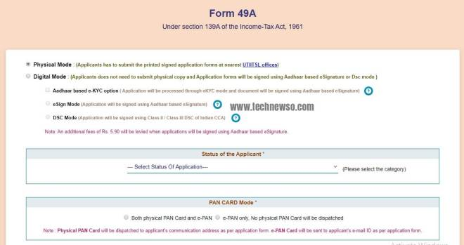 Apply instant e Pan card Online Form 49A