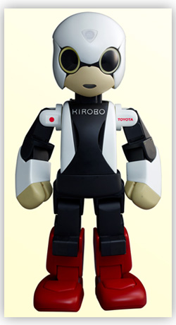 Kirobo