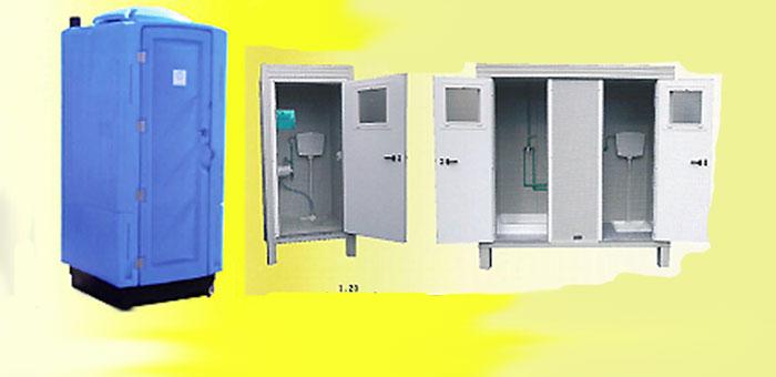 location sanitaire chantier wc chimique cabine sanitaire avec ou sans douche