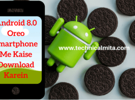 Android-8.0-Oreo-Smartphone-Me-Kaise-Download-Karein