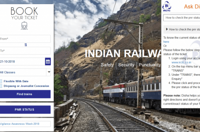 IRCTC-Ask-Disha-Ne-Launch-Kiya-AI-Based-Chatbot
