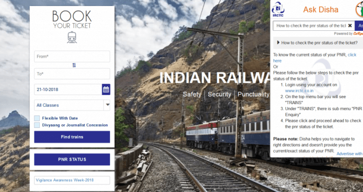 IRCTC Ask Disha Ne Launch Kiya AI Based Chatbot