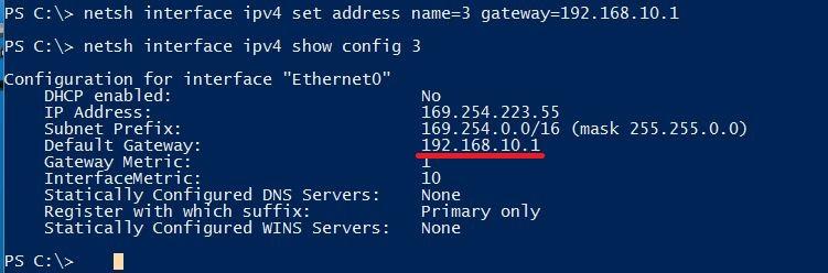 how to find ipv4 default gateway