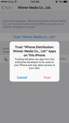 Tap Trust