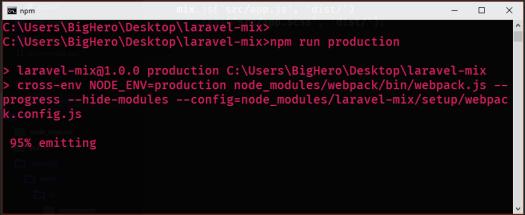 Laravel mix stop at emitting