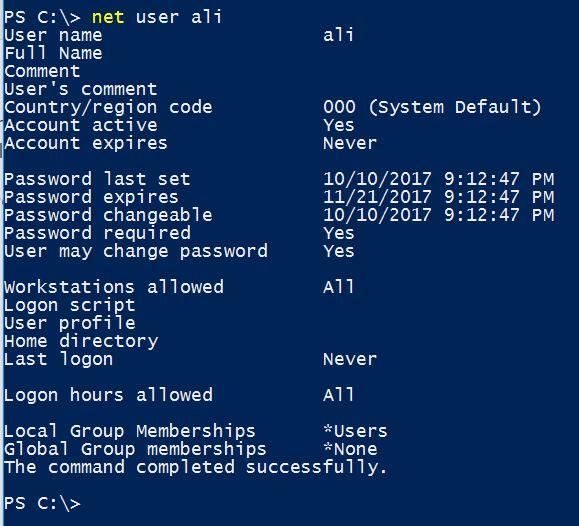 net user change password at next logon