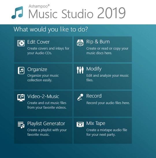 Ashampoo Music Studio 2019