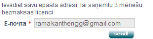 eset-nod32-antivirus-email