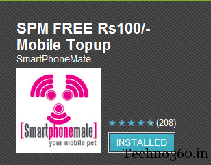 SPM FREE Rs100 Mobile Topup