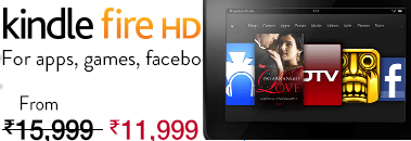 Now Kindle Fire HD Tablet available at RS 12,000