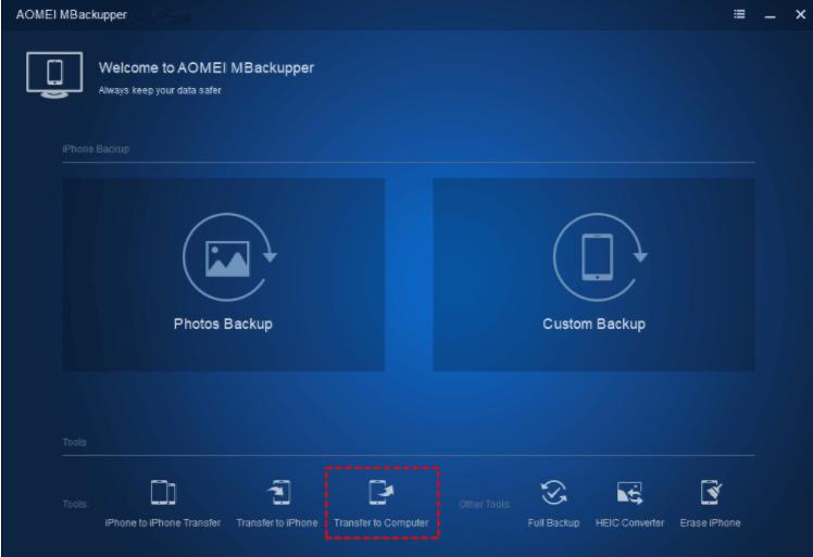 AOMEI MBackupper UI -main window