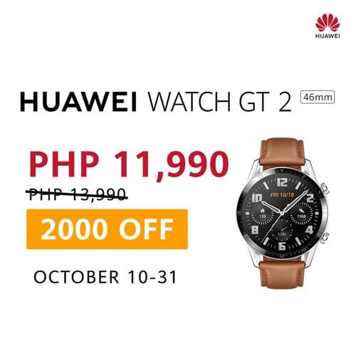 Huawei Watch GT2 promo