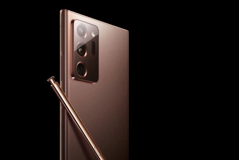 Samsung Galaxy Note20 Ultra leak