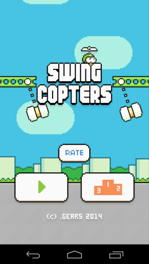 swing-copters (1)