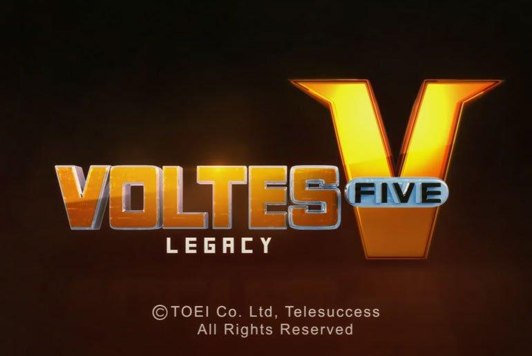 Voltes V Legacy GMA 7 Trailer