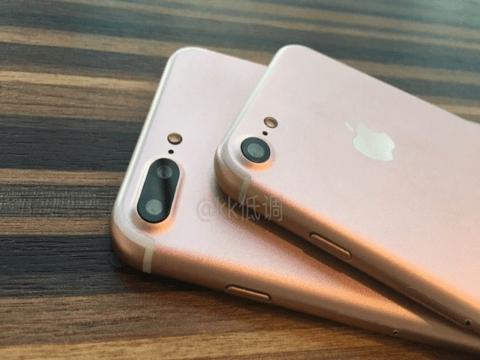 TechnoBlitz.it iPhone 7, novità sulle date di presentazione e prenotazione