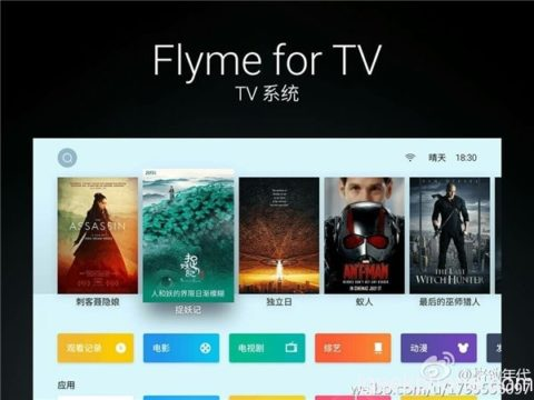 TechnoBlitz.it Meizu annuncia un Tablet ed una TV equipaggiati con la Flyme 5  TechnoBlitz.it Meizu annuncia un Tablet ed una TV equipaggiati con la Flyme 5