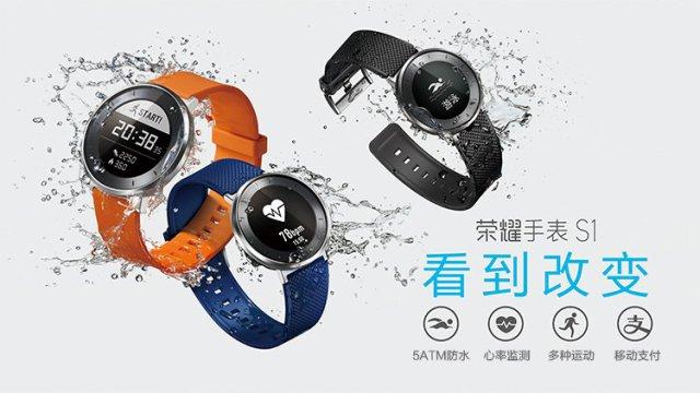 TechnoBlitz.it Honor: ecco il tablet Pad 2 e lo smartwatch Watch S1