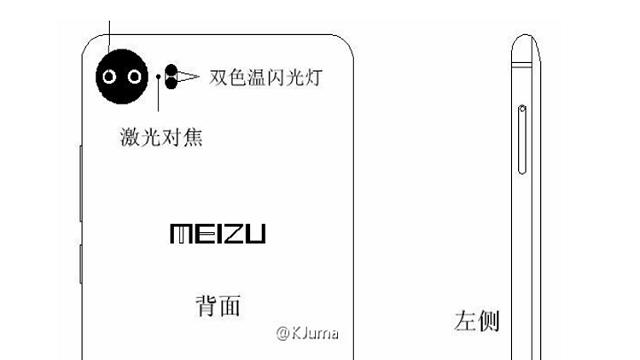 TechnoBlitz.it Meizu Pro 7: nuova immagine sullo smartphone