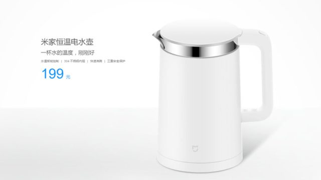 TechnoBlitz.it Xiaomi: 5 prodotti insoliti che vende  TechnoBlitz.it Xiaomi: 5 prodotti insoliti che vende