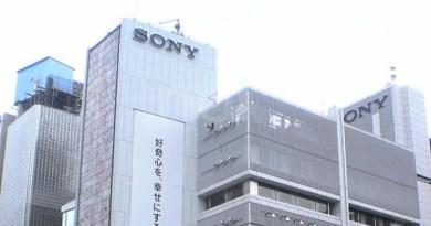 TechnoBlitz.it Sony: cosa aspettarci al CES 2017?