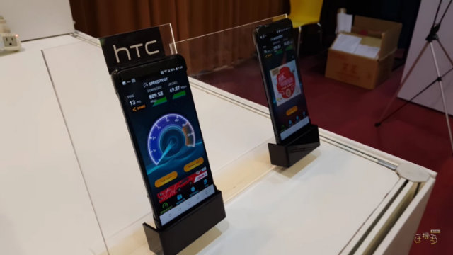 Leak rivela le specifiche complete di HTC U12, insieme al prezzo