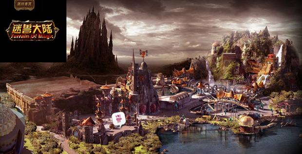 World Joyland The Chinese Amusement Park Inspired From
