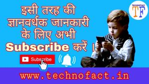 Technofact.in