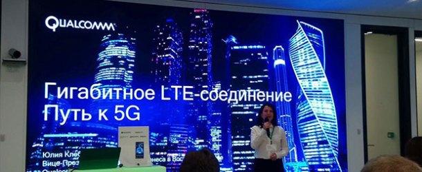 MegaFon ilk ticari Gigabit LTE şebekesini tanıttı