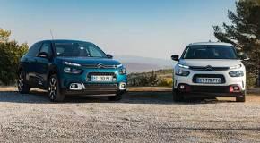 Cenevre Otomobil Fuarı'na Citroën'den iki yeni model